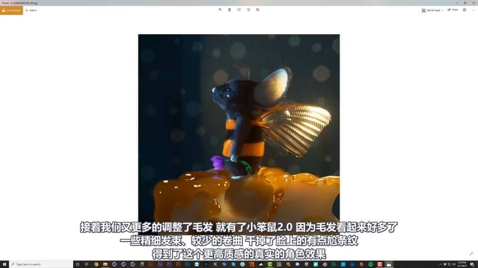 【R站译制】中文字幕 C4D教程《Octane 渲染宝典》第二季(8/8) 可爱的毛茸茸的写实小笨鼠 创作流程 视频教程 - R站 学习使我快乐! - 7