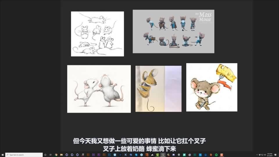 【R站译制】中文字幕 C4D教程《Octane 渲染宝典》第二季(8/8) 可爱的毛茸茸的写实小笨鼠 创作流程 视频教程 - R站 学习使我快乐! - 6