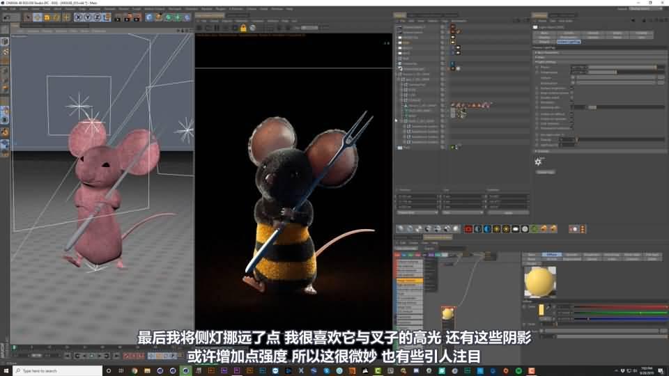 【R站译制】中文字幕 C4D教程《Octane 渲染宝典》第二季(8/8) 可爱的毛茸茸的写实小笨鼠 创作流程 视频教程 - R站 学习使我快乐! - 4