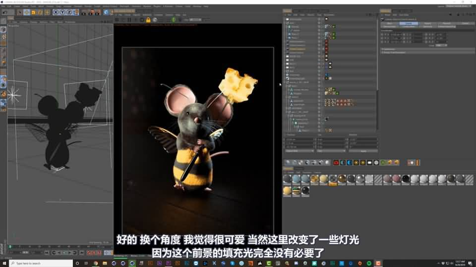 【R站译制】中文字幕 C4D教程《Octane 渲染宝典》第二季(8/8) 可爱的毛茸茸的写实小笨鼠 创作流程 视频教程 - R站 学习使我快乐! - 3