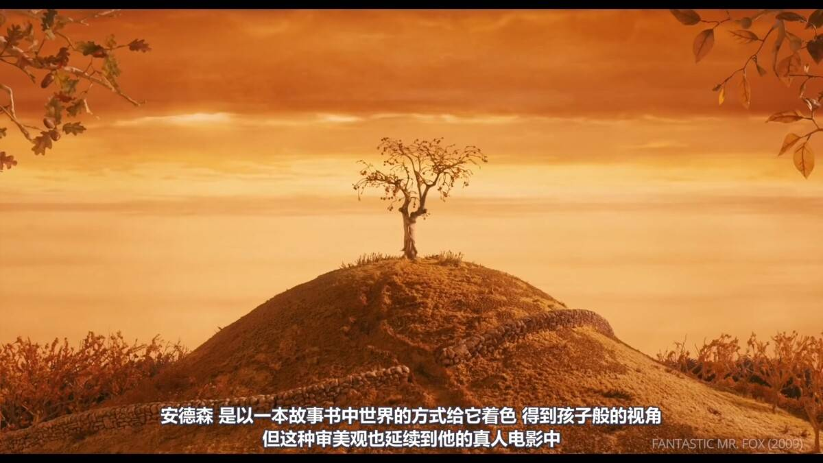 【R站译制】CG&VFX《色彩理论》韦斯·安德森大导的风格 Color Theory 视频教程 免费观看 - R站|学习使我快乐! - 3