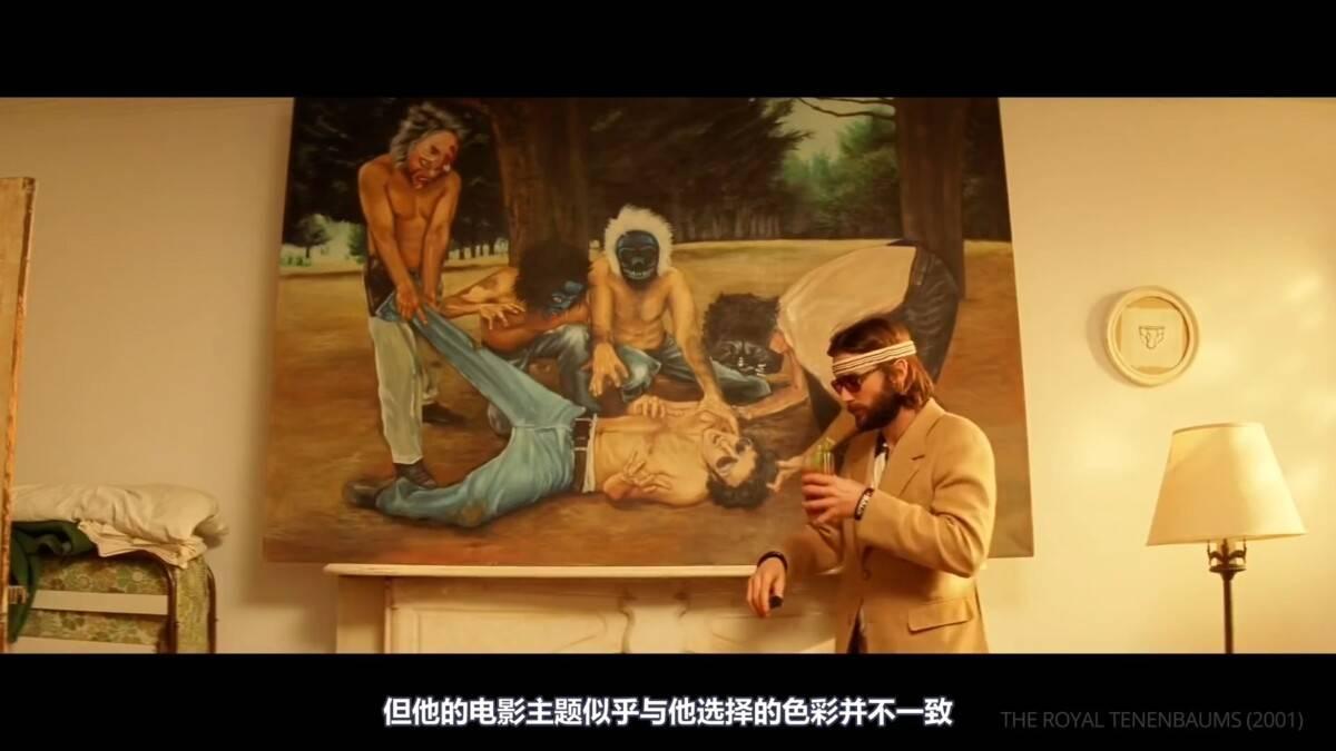 【R站译制】CG&VFX《色彩理论》韦斯·安德森大导的风格 Color Theory 视频教程 免费观看 - R站|学习使我快乐! - 4