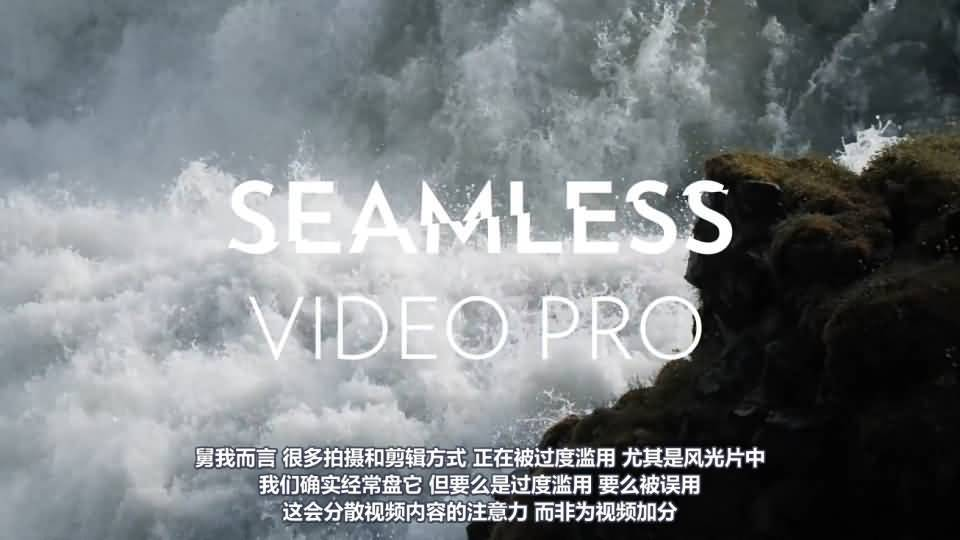 【R站译制】CG&VFX《影视后期》8个平滑无缝转场过渡技法 Seamless Transitions 视频教程 免费观看 - R站|学习使我快乐! - 2