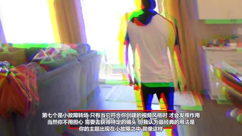 【R站译制】CG&VFX《影视后期》8个平滑无缝转场过渡技法 Seamless Transitions 视频教程 免费观看 - R站|学习使我快乐! - 8