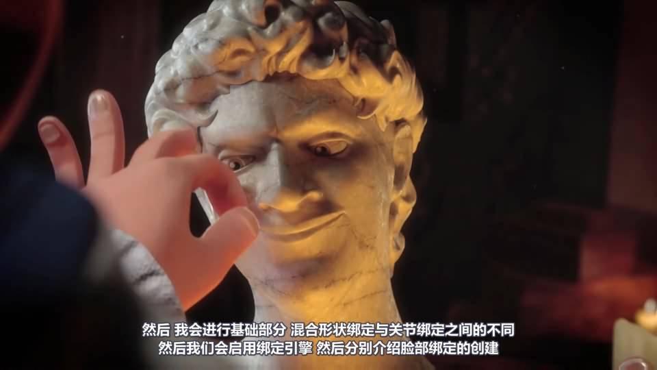 【R站译制】中文字幕 CG&VFX《人物角色宝典》深入人物角色 (建模、布线、拓扑、边线流、毛发、绑定等) 进阶技法  (不断更新ing…) - R站|学习使我快乐! - 47