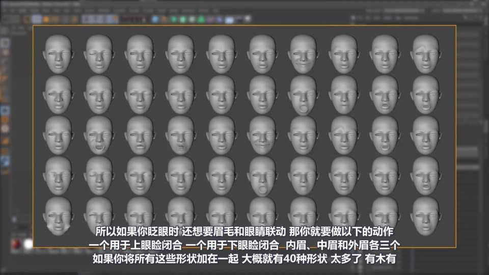 【R站译制】C4D教程 《人物角色宝典》L'Artista 短片的脸部绑定 工作流程及技术 (9P/01:25:48) Face Rig 视频教程 - R站 学习使我快乐! - 12