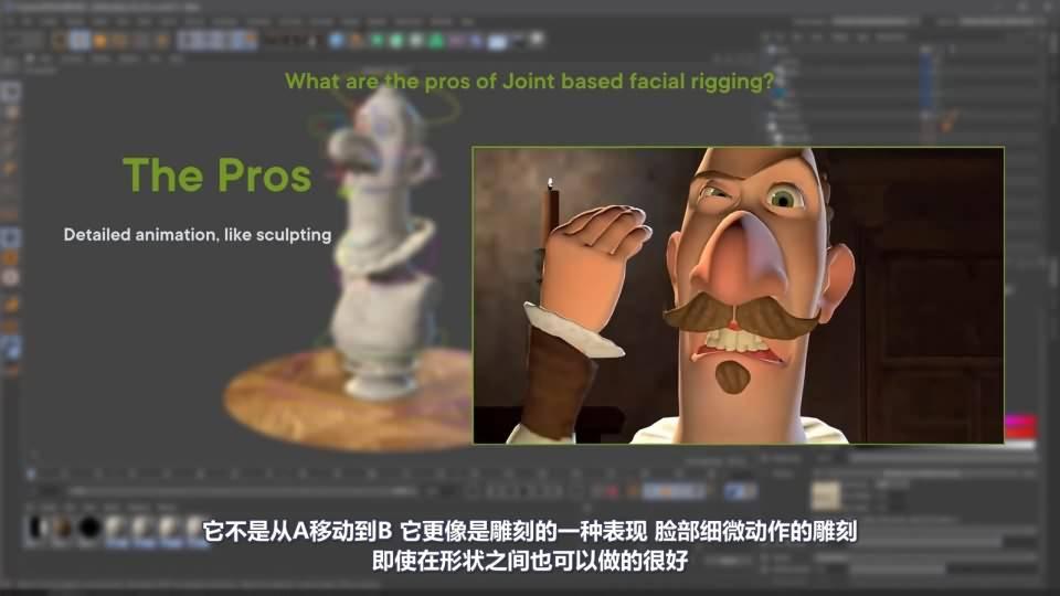 【R站译制】中文字幕 CG&VFX《人物角色宝典》深入人物角色 (建模、布线、拓扑、边线流、毛发、绑定等) 进阶技法  (不断更新ing…) - R站|学习使我快乐! - 45