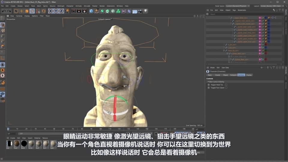 【R站译制】C4D教程 《人物角色宝典》L'Artista 短片的脸部绑定 工作流程及技术 (9P/01:25:48) Face Rig 视频教程 - R站 学习使我快乐! - 16