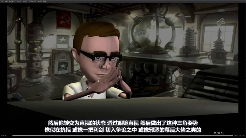 【R站译制】中文字幕 CG&VFX《人物角色宝典》深入人物角色 (建模、布线、拓扑、边线流、毛发、绑定等) 进阶技法  (不断更新ing…) - R站|学习使我快乐! - 48