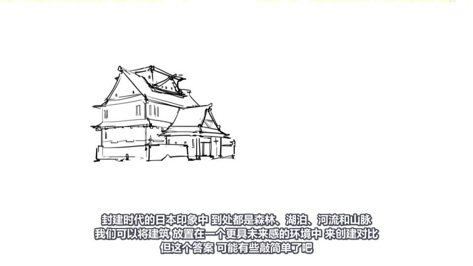 【R站译制】CG&VFX《视觉设计理论》概念对比 拓展你的设计思路 Conceptual Contrast 视频教程 免费观看 - R站|学习使我快乐! - 7