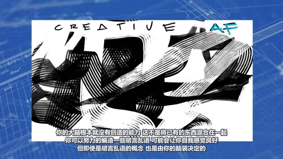 【R站译制】CG&VFX《视觉设计理论》视觉库 拓展你的设计思路 Visual Library 视频教程 免费观看 - R站|学习使我快乐! - 3