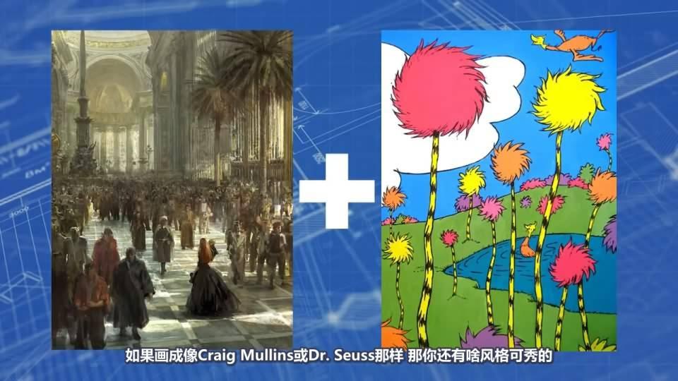 【R站译制】CG&VFX《视觉设计理论》视觉库 拓展你的设计思路 Visual Library 视频教程 免费观看 - R站|学习使我快乐! - 6