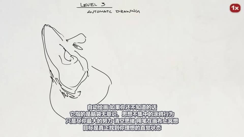【R站译制】CG&VFX《视觉设计理论》节奏 提高艺术水平的关键 Tempo 视频教程 免费观看 - R站|学习使我快乐! - 7