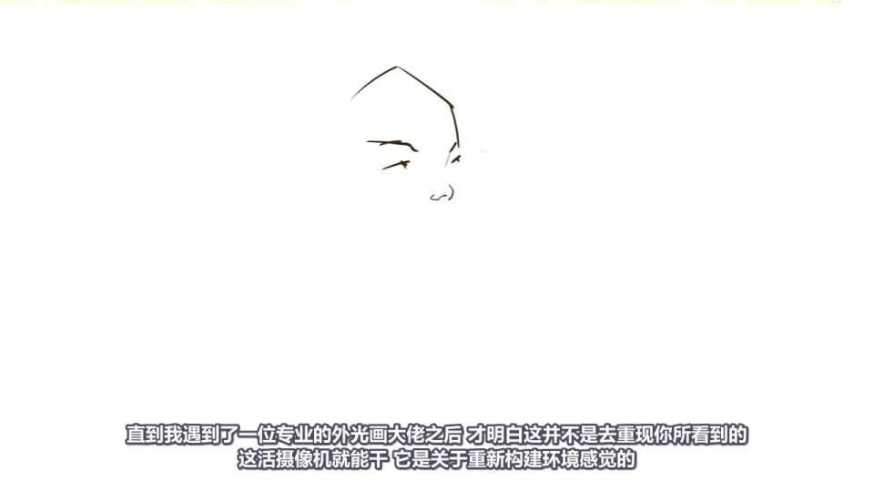【R站译制】CG&VFX《视觉设计理论》写实主义与魅力主义 Realism & Appealism 视频教程 免费观看 - R站|学习使我快乐! - 4