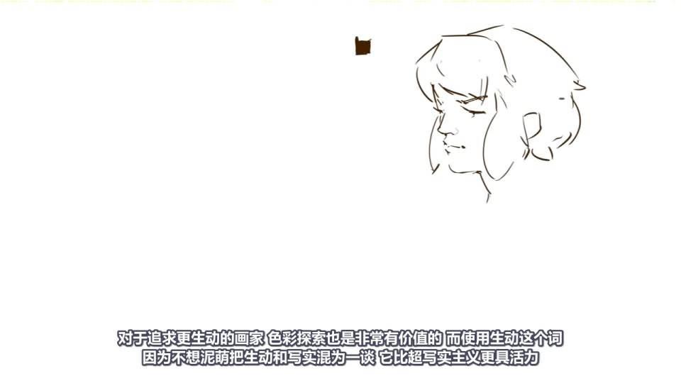 【R站译制】CG&VFX《视觉设计理论》写实主义与魅力主义 Realism & Appealism 视频教程 免费观看 - R站|学习使我快乐! - 6