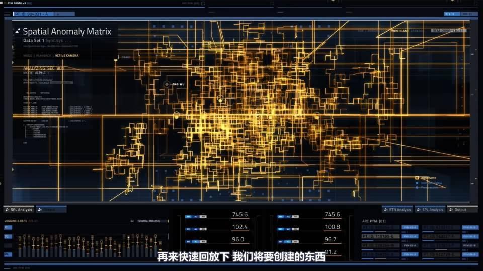 【VIP专享】中文字幕 C4D教程《FUI Design》蚁人中的技术 科幻可视化交互界面设计 视频教程 - R站|学习使我快乐! - 5