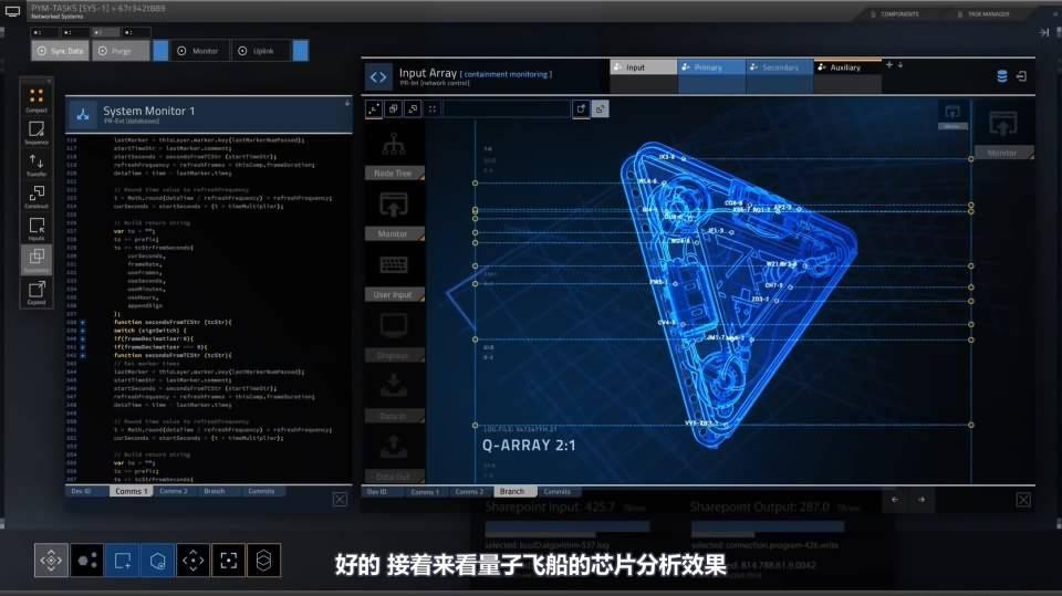 【VIP专享】中文字幕 C4D教程《FUI Design》蚁人中的技术 科幻可视化交互界面设计 视频教程 - R站|学习使我快乐! - 3