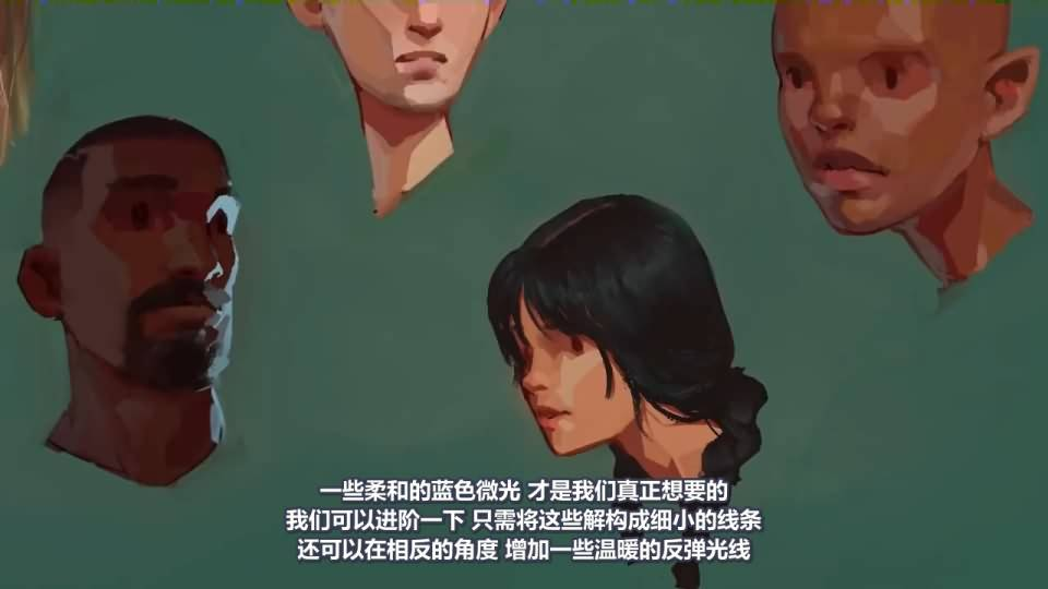 【VIP专享】CG&VFX《艺用解剖学》头发结构及洗剪吹小技巧 Hair 视频教程 免费观看 - R站|学习使我快乐! - 2
