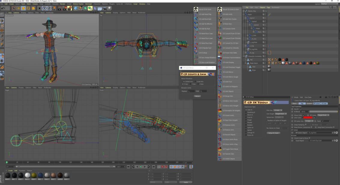 【C4D插件】神佬的动画绑定插件包 Cactus Dan's CD Tools  for C4D R14~S24 免费下载 - R站|学习使我快乐! - 7