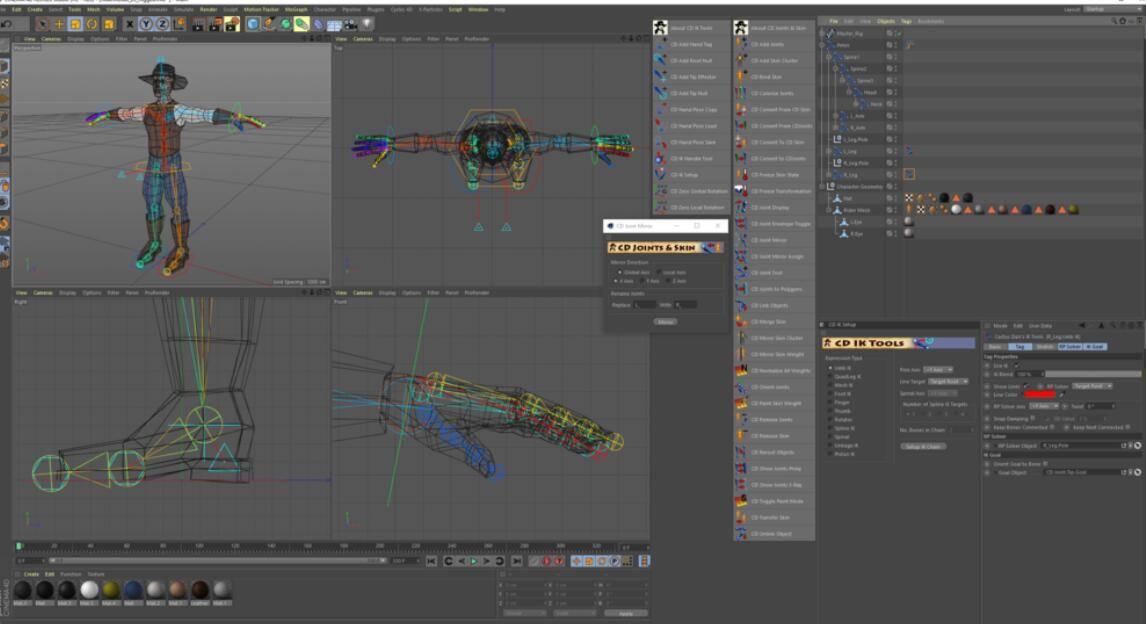 【C4D插件】神佬的动画绑定插件包 Cactus Dan's CD Tools  for C4D R14~S24 免费下载 - R站|学习使我快乐! - 1