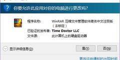 压缩解压工具:WinRAR 6.0/5.8 简体中文注册版 (32/64位二合一)(去锁定)